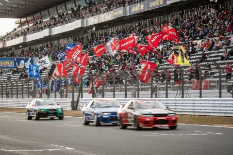 NISMO Festival date confirmed