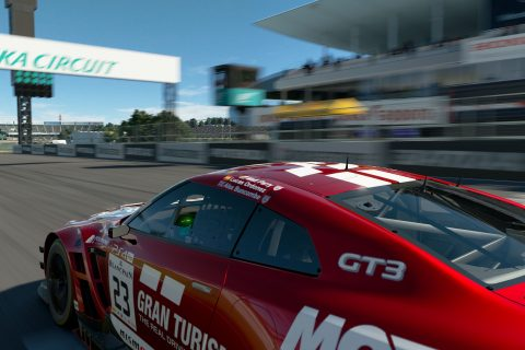 Are you ready to race in the Nissan GT Sport Cup?