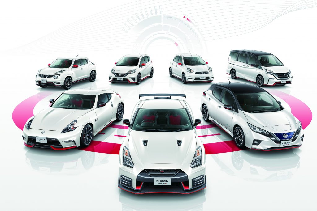 Nissan LEAF NISMO to make world debut – Nissan Motorsports