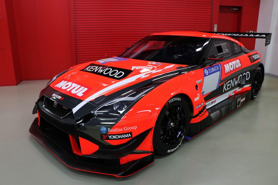 Nissan and Kondo Racing expand partnership to train mechanics