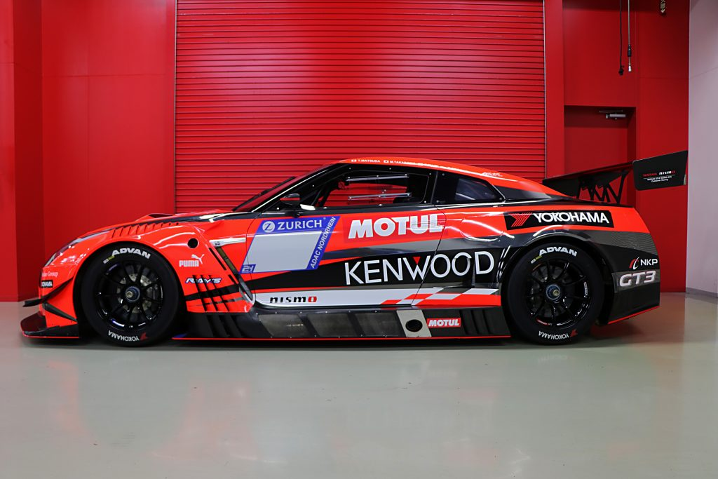 Kondo Racing Will Also Compete Together With The Nissan Automobile Technical College Namtc Which Trains Future Mechanics For Dealerships