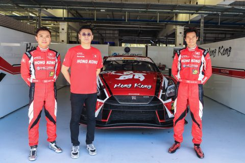 KCMG fly the flag for Hong Kong with the Nissan GT-R NISMO GT3